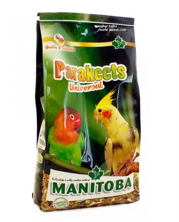 Manitoba Universal Parrot Seeds